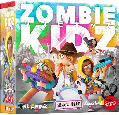 【ボードゲーム】ZOMBIE KIDZ ゾンビキッズ 進化の封印