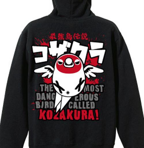 【数量限定】チームコザクラ フルジップパーカー 黒×赤