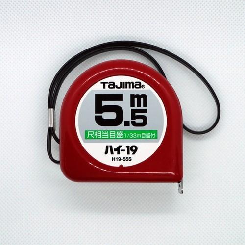 TAJIMA ハイ-19