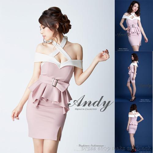 (Sサイズ) ミニドレスセットアップ キャバドレス パーティー ドレス GMS-V361