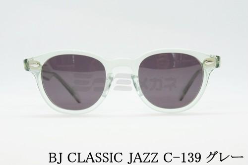 【正規品】BJ CLASSIC(BJクラシック)JAZZ C-139 REVIVAL EDITION SUN グレー
