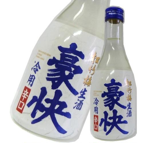 松竹梅 生酒 豪快 冷用辛口300ml瓶 【生酒/宝酒造/京都市/】