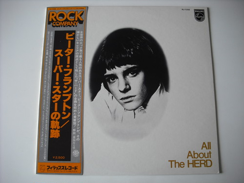 【LP】HERD (PETER FRAMPTON) / ALL ABOUT THE HERD