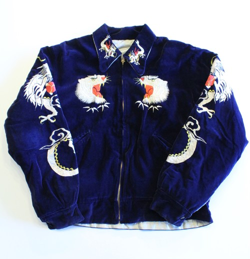 1950's Vintage Souvenir Jacket