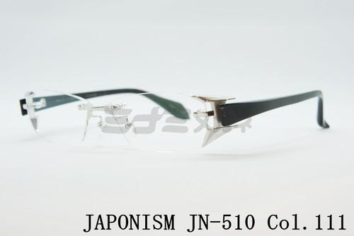 伊勢谷友介さん着用モデルJAPONISM(ジャポニスム) JN-510 col.111 映画『劇場版 MOZU』
