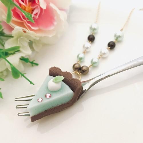 チョコミントタルト・ネックレス