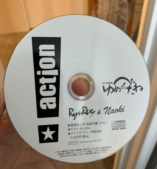 講演会内容CD【テーマ:行動】