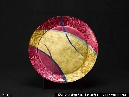 深甚文箔玻璃大皿「月の光」(700×700×35㎜)  3-1-L