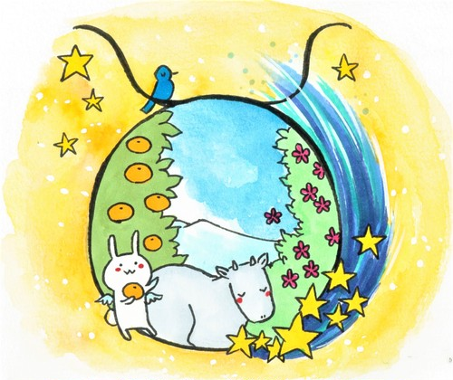 星座のメッセージカード「おうし座」