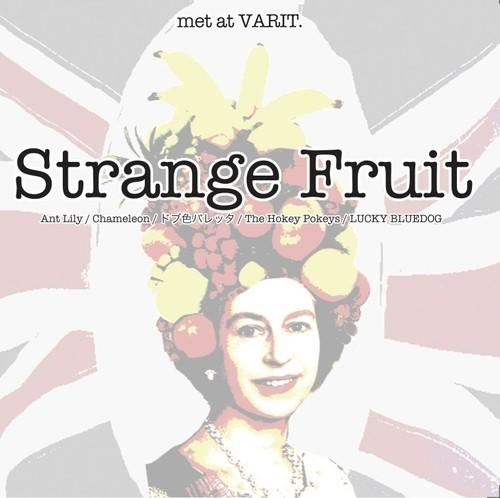 オムニバス アルバム「Strange Fruit」