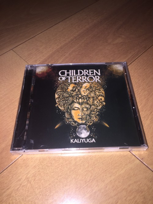Children of Terror - KALIYUGA CD