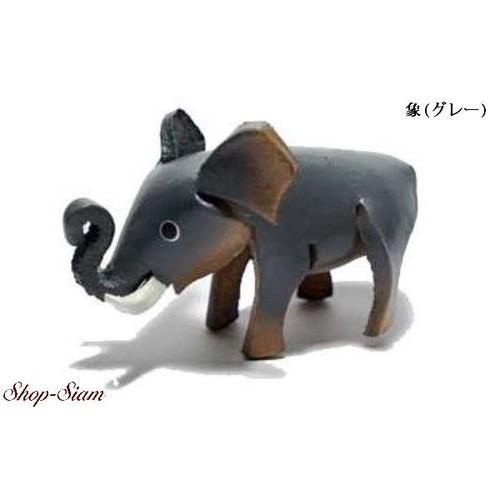 本牛革 アニマル キーチェーン 象/Elephant ハンドメイド製