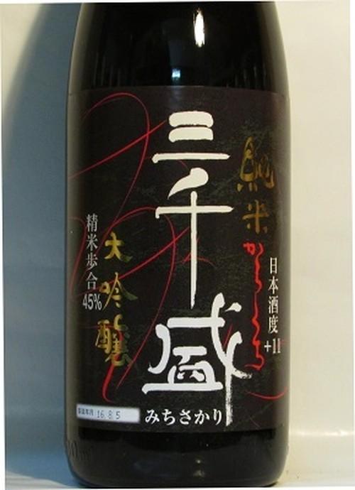 三千盛 純米大吟醸 1.8L