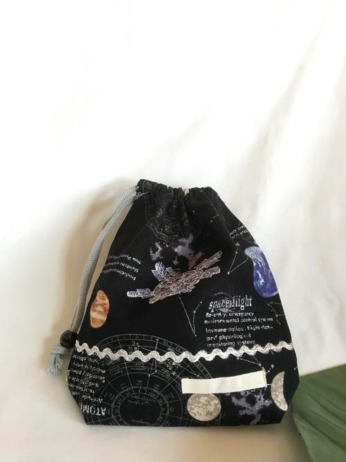 入園入学給食袋コップ入れ巾着32宇宙銀河
