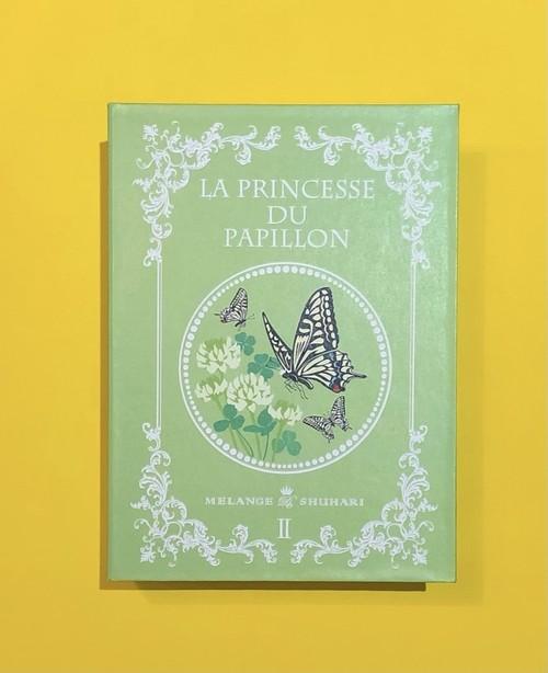 La Princess Du Papillon 焼き菓子詰め合わせ(5個入り)