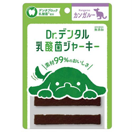 Dr.デンタル 乳酸菌ジャーキー カンガルー 6本入り お口の健康維持をサポート