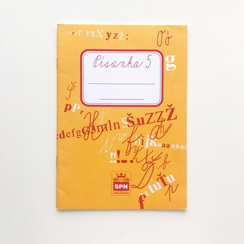 チェコの子供用ノート