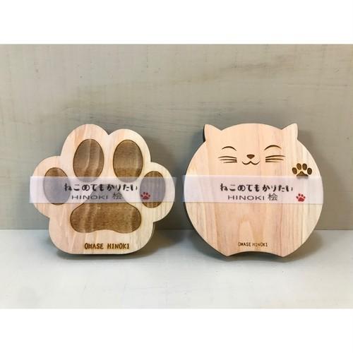 丸ネコ・肉球 木製コースター (三重県産尾鷲ひのき製)