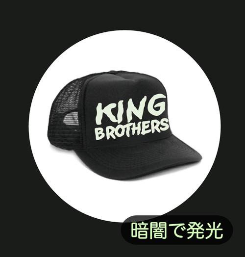 """""""暗闇で発光する飛び出すロゴ"""" KING BROTHERS CAP"""