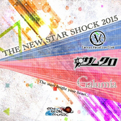 THE NEW STAR SHOCK 2015