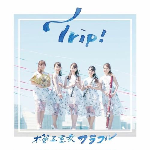 1stアルバム「Trip!」サインなし 2枚
