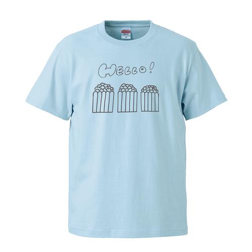 【SALE】3人ポップコーンTシャツ(ライトブルーS/M/L)