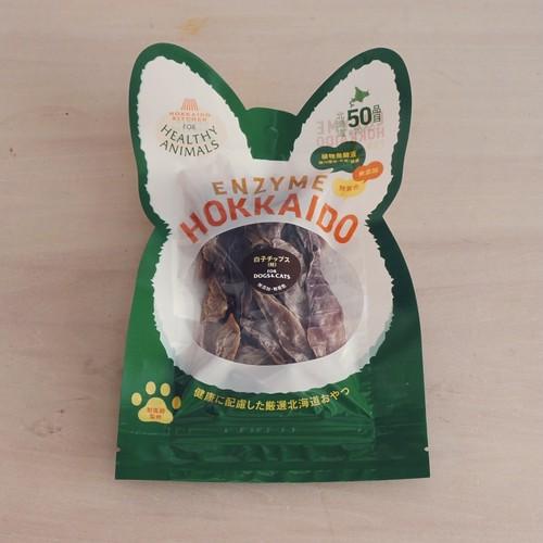 北海道産 白子(鮭)チップス(植物発酵酵素+たもぎ茸配合) 無添加・無着色「受注生産商品」 「犬・猫用」