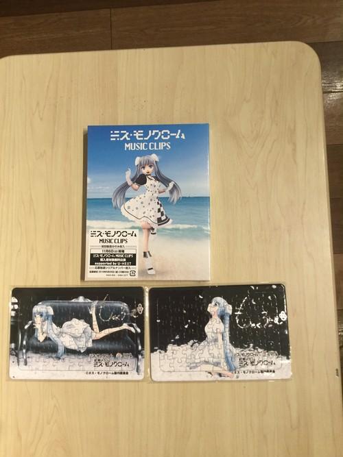 【当店のみ!残り1】直筆サイン入りオリジナルジグソーパズル付き ミス・モノクローム MUSIC CRIPS Blu-ray