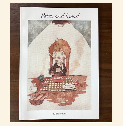 絵本「Peter and bread」