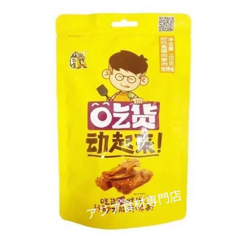 【常温便】吃货麻辣素肉(味付け 押し豆腐マーラー口)