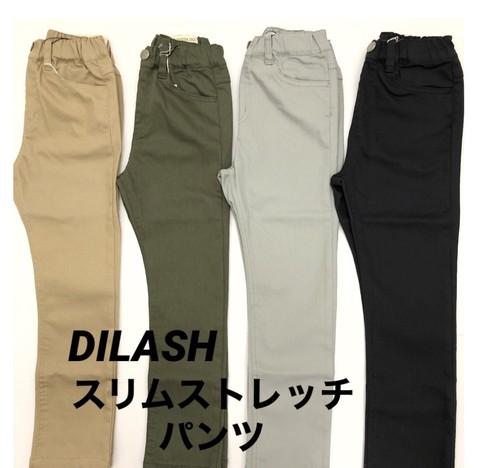 DILASH ディラッシュ スリムストレッチパンツDL21SP031