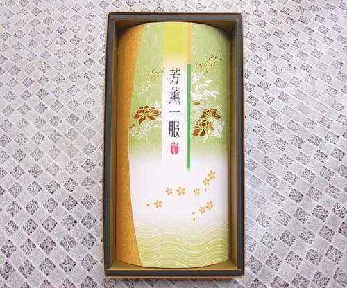 深むし茶1本入り箱詰「芳薫一服」