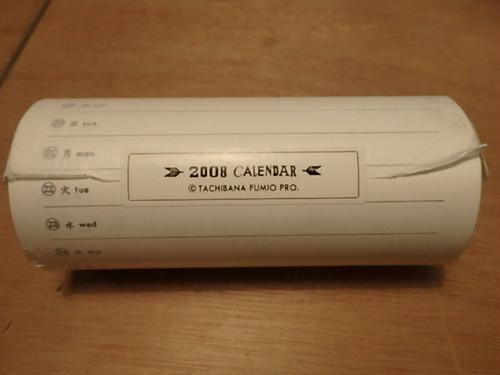 立花文穂 2008 CALENDAR