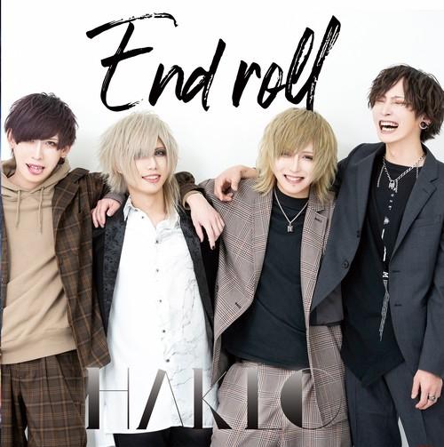 【WEB限定購入特典有】LAST ALBUM『エンドロール』 Btype