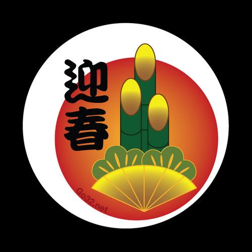 ★オリジナルデザイン★ドームバッジ(KADOMATSU)