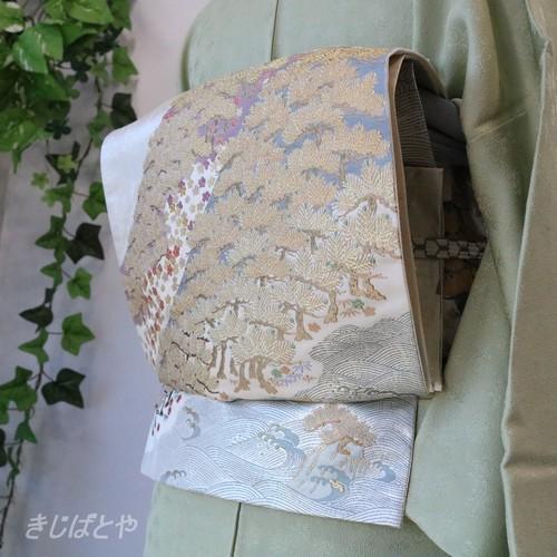 正絹 白地に松の袋帯