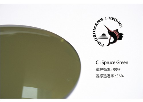 Fishermans Lens   - Spuruce Green -