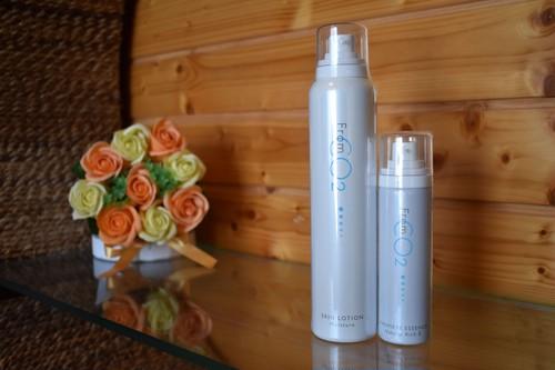 【お得な2本セット】フロムCO2 スキンローション(モイスチャー)+美容液