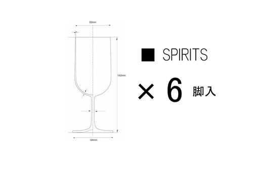 ■ SPIRITRS 6脚セット