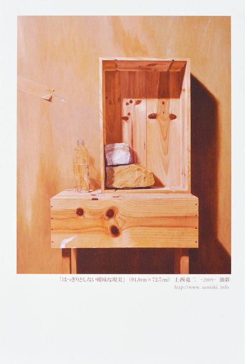 ポストカード No.14(消費税 込み)