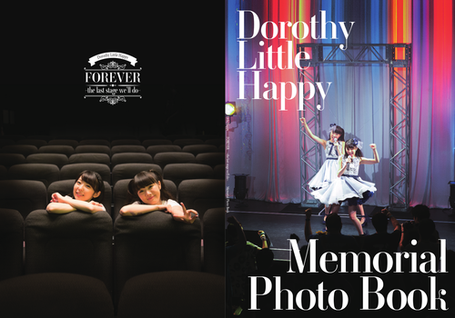Dorothy Little Happy  forever 〜the last stage we'll do 〜 【Photo Book】『ライブ写真集 通常版』