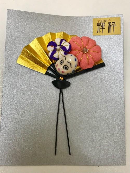 扇子髪飾りお花、人形付き (ひょっとこ)