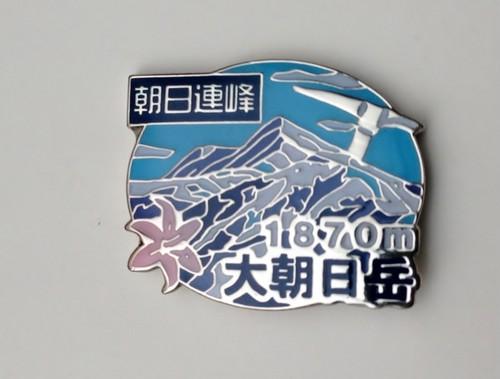朝日連峰 冬タイプ バッジ