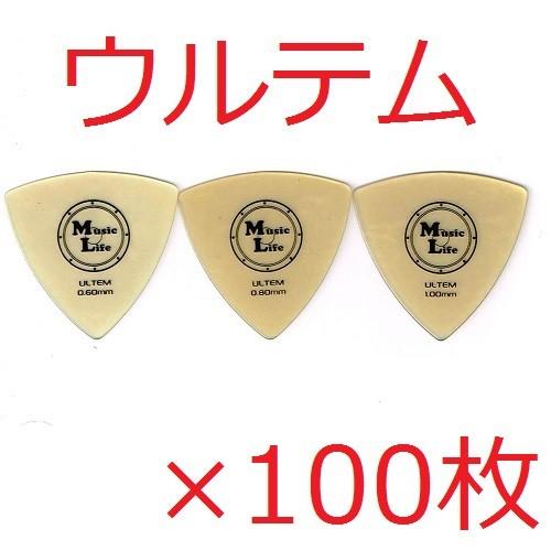 ULTEM (ウルテム) ピック Triangle トライアングル オニギリ 【×100枚】送料込み 5000円