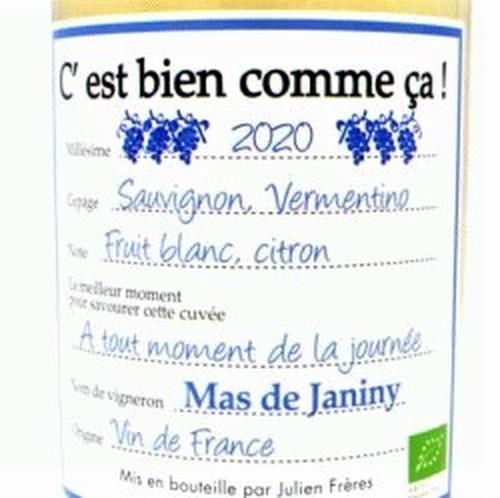 【送料無料】フランス安旨お洒落ボトル白赤ワインセット【冷蔵便】の商品画像4