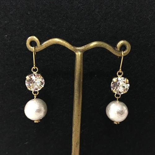 cotton pearl & SWAROVSKI