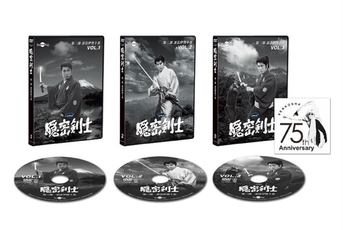 HDリマスター版「隠密剣士第3部 忍法伊賀十忍 メモリアルセット」(宣弘社75周年記念)(3枚組DVD)