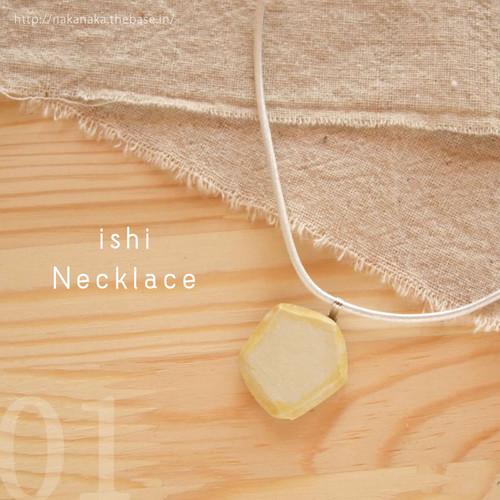 陶器ishiシリーズ*ネックレス-01