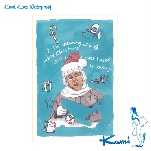 【かとうくみ ポストカード】White christmas