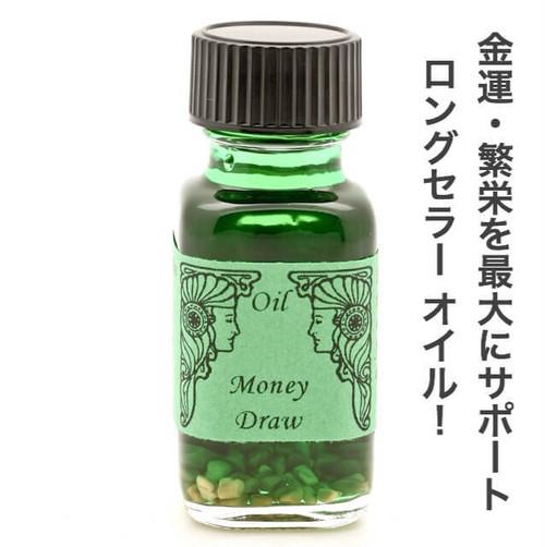 ご予約商品【Money Draw 金運】 メモリーオイル マネードロー